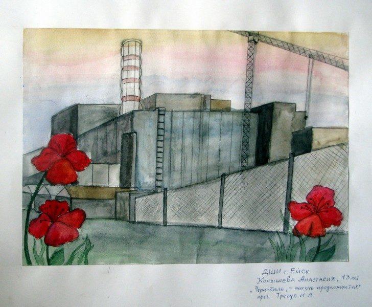картинки чернобыльской аэс рисовать