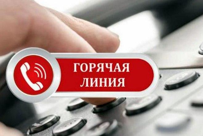 Заволжская ифнс ульяновск официальный сайт