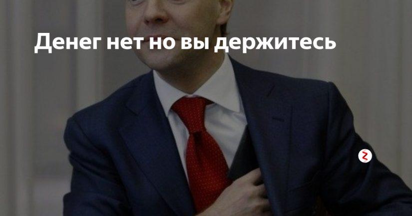 ЦЕНЫ РАСТУТ, ЦЕНТРОБАНК УТЕШАЕТ