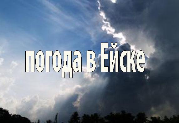 Соловей запел наркология заводская